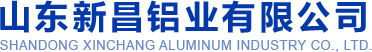 SHANDONG XINCHANG ALUMINUM INDUSTRY CO., LTD.